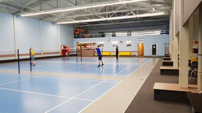 sport center Sportcentrum Ivanovice image